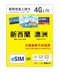 【eSIM/SIM Option】4G Australia/ New Zealand Data Sim Various Packages to choose from