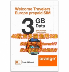 [Plug and Play] Orange Universal 30 Days 4G 3GB Internet Card in Europe