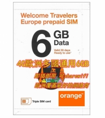 [Plug and Play] Orange Universal 30 Days 4G 6GB Internet Card in Europe