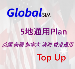 Globalsim4G UK,US,CAN ,AUS ,HK TOP UP