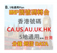 【MNP】Globalsim4G UK,US,CAN ,AUS ,HK 4G Data + Voice Card
