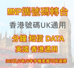 【MNP】Globalsim4G UK&HK 4G Data+Voice Card